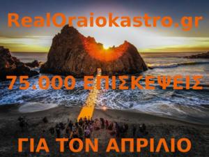 25002111