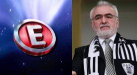 """Οι στενοί συνεργάτες του Ιβάν Σαββίδη θέλουν να μετατρέψουν το """"Ε"""" σε κεντρικό πυλώνα ενημέρωσης."""