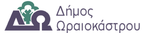 logo_oraiokastro