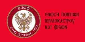 logo στενομακρο κοκκινο μονο copy
