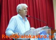 Η ομιλία του δημάρχου Ωραιοκάστρου Αστέριου Γαβότση στην ειδική συνεδρίαση του δημοτικού συμβουλίου για τον απολογισμό πεπραγμένων 2014-2016 της δημοτικής αρχής Ωραιοκάστρου