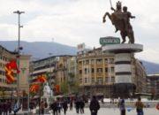 ΥΠΕΞ Σκοπίων: Δεν είναι συνετό να διεκδικούμε την κληρονομιά του Μέγα Αλέξανδρου