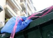 Θεσσαλονίκη: Πρόστιμο αν πετάς σκουπίδια έξω από τον κάδο