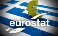 Έρευνα της Eurostat – γροθιά στο στομάχι: Ένας στους τρεις Έλληνες στερείται βασικών αγαθών