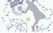 Τουρνουά μπάσκετ 3Χ3 φιλανθρωπικού χαρακτήρα  διοργανώνει ο δήμος Ωραιοκάστρου