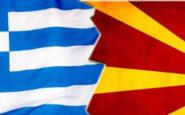 Δήμαρχοι Κεντρικής Μακεδονίας: «Δεν πρόκειται να δεχθούμε να χρησιμοποιεί το κράτος των Σκοπίων το ιστορικό όνομα της Μακεδονίας»
