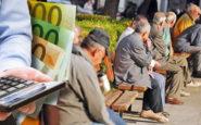 Παράνομες μειώσεις στις επικουρικές – Τι πρέπει να κάνουν οι συνταξιούχοι