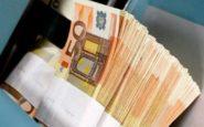 Πόσο χρήμα κυκλοφορεί στην Ελλάδα