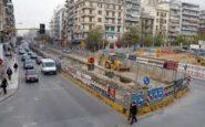 Βγαίνουν σταδιακά οι λαμαρίνες από τα έργα του Μετρό Θεσσαλονίκης. Πως θα διεξάγεται η κυκλοφορία