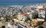 Συνεχίζεται η πτώση τιμών στα ακίνητα. Πόσο έπεσαν στην Θεσσαλονίκη