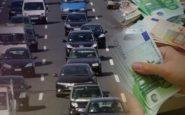"""Τι αλλάζει σε εισαγωγές και μεταβιβάσεις οχημάτων – Ποιοι θα πληρώνουν """"χρυσά"""" τα πρόστιμα του ΚΟΚ"""