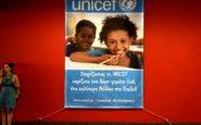 Σκάνδαλο στην Ελληνική UNICEF: Υπέρογκους μισθούς και διορισμούς ημετέρων δείχνουν τα δύο πορίσματα