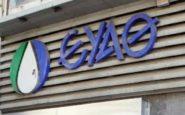 Έκπτωση στα τιμολόγια της ΕΥΑΘ ζητούν οι επιχειρηματίες της Θεσσαλονίκης