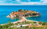 Η ιδιαίτερη φυσική ομορφιά του Μαυροβουνίου