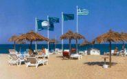 Σάρωσε τις Γαλάζιες Σημαίες και το 2018 η Ελλάδα: Ποιες ακτές βραβεύτηκαν