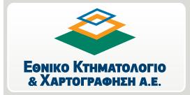 Ξεκίνησε η δοκιμαστική έναρξη λειτουργίας Γραφείου Κτηματογράφησης, στη Λητή του Δήμου Ωραιοκάστρου