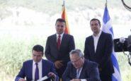 Υπεγράφη η συμφωνία για το ονοματολογικό της ΠΓΔΜ στις Πρέσπες