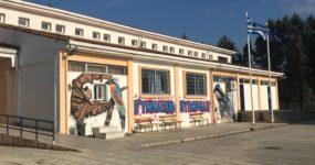 Δράσεις του Γυμνασίου Μυγδονίας κατά το σχολικό έτος 2017-2018