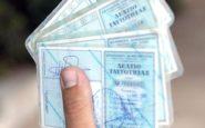 Oι «νέου τύπου» ταυτότητες των Ελλήνων -Έφτασαν οι απόρρητες οδηγίες στην Αστυνομία