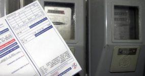 Παράταση για επανασυνδέσεις καταναλωτών με χαμηλά εισοδήματα του Δήμου Ωραιοκάστρου