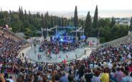 Για τέταρτη χρονιά το Φεστιβάλ Δάσους Θεσσαλονίκης – Το πρόγραμμα των εκδηλώσεων