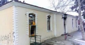 Αποκατάσταση και επαναλειτουργία του καμένου κτιρίου του Πνευματικού Κέντρου Νεοχωρούδας