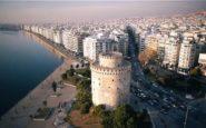 Θεσσαλονίκη: Σπίτια… τέλος στο κέντρο – Τι ισχύει με ενοίκια και πωλήσεις