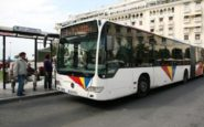Wifi και ηλεκτρονικά εισιτήρια προσεχώς στα λεωφορεία του ΟΑΣΘ