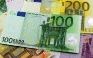 Αυτά είναι τα νέα νομίσματα των 100 και 200 ευρώ