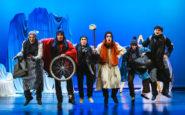 «Όνειρο Καλοκαιρινής Νύχτας» στο Θέατρο Αυλαία στις 23 Σεπτεμβρίου