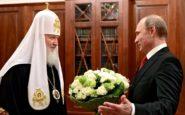 Η γεωπολιτική της Ρωσίας πίσω από τον πόλεμο των Εκκλησιών