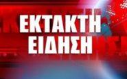 Στον Τσαβούσογλου ο Έλληνας πρέσβης για Barbaros και 12 μίλια