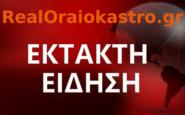 «Ναι» στη συνταγματική αναθεώρηση από 80 βουλευτές της ΠΓΔΜ