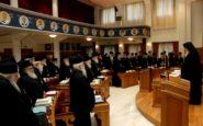 «Όχι» της Ιεράς Συνόδου για τις αλλαγές στη μισθοδοσία των κληρικών