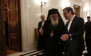 Μαξίμου προς Ιερά Σύνοδο: Το καθεστώς μισθοδοσίας των κληρικών αποτελεί ευθύνη της Πολιτείας