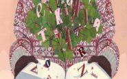 Ποίηση και παιδιά: Της Ασημίνας Ξηρογιάννη