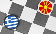 Στην Εφημερίδα της Κυβέρνησης της ΠΓΔΜ οι αλλαγές στο Σύνταγμα – Αναλυτικά τα κείμενα των τροπολογιών