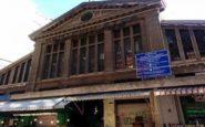 Θεσσαλονίκη: Ξεκινά η ανάπλαση της αγοράς Μοδιάνο- Οι όροι του Υπουργείου Πολιτισμού