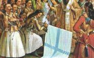 1821: Oι εμφύλιοι που απείλησαν την επανάσταση