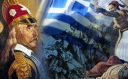 Πότε άρχισε και πότε τελείωσε η Επανάσταση του 1821;