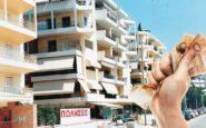 «Έκρηξη» στις τιμές ακινήτων σε Αθήνα και Θεσσαλονίκη – Δείτε ανά περιοχή