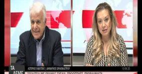 Η συνέντευξη τύπου του δημάρχου Ωραιοκάστρου Αστέριου Γαβότση στην εκπομπή «ΤΑ ΛΕΜΕ»