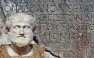 Ο Αριστοτέλης για την επιείκεια