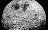 Ως το 2022 θα «πατήσει» στη Σελήνη ελληνικό όχημα