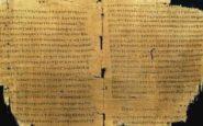H ιδιομορφία της ελληνικής γλώσσας