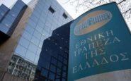 Κούρεμα δανείων έως 40% από την Εθνική Τράπεζα