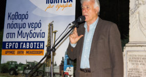 Αστέριος Γαβότσης από Μελισσοχώρι: Κάποιοι παραμονές των εκλογών προσπαθούν να πετάξουν «λάσπη» μιλώντας γενικά και αόριστα