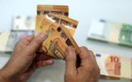 13η σύνταξη: ΠΙΝΑΚΑΣ για το πόσα χρήματα θα πάρουν οι συνταξιούχοι