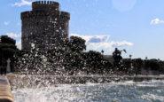Ταξιδιωτικό αφιέρωμα στη Θεσσαλονίκη από την ελβετική εφημερίδα «Blick»
