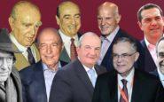 Κυβερνήσεις: 40 χρόνια πρόωρες εκλογές – Πόσες και ποιες «έβγαλαν» 4ετία